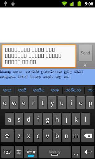 sinhala keyboard layout free download download helakuru sinhala keyboard google play softwares