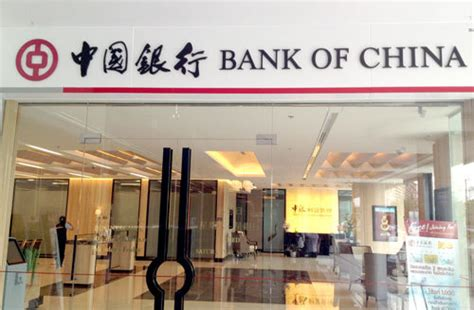 bank of china contact ratchada branch bank of china thailand