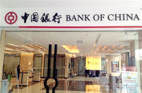 bank of china careers uk ratchada branch bank of china thailand