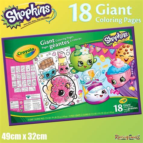 crayola giant coloring pages spongebob squarepants amazon crayola giant coloring pages spongebob squarepants