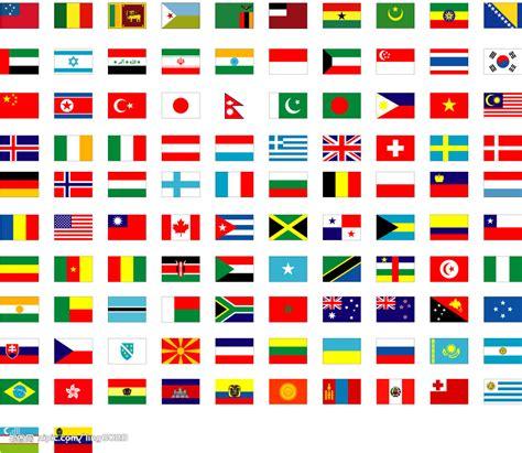 flags of the world online game 各 地 世 界 国 旗矢量图 其他 生活百科 矢量图库 昵图网nipic com