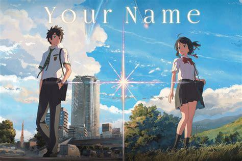 imagenes japonesas buenisimas imagenes japonesas buenisimas 10 pel 237 culas anime japonesas