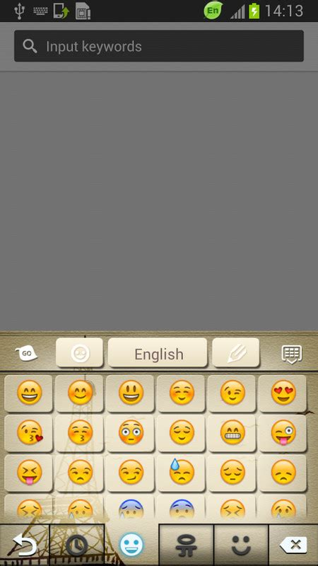 keyboard themes com eiffel tower keyboard theme free android keyboard download