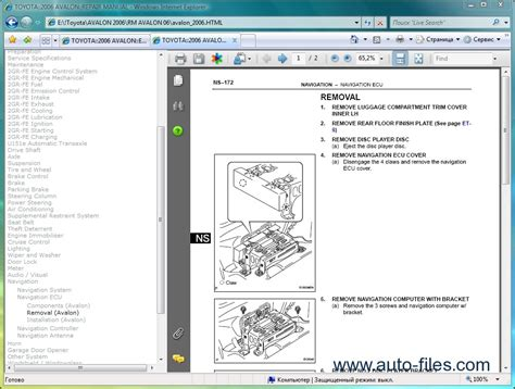 auto repair manual free download 2004 toyota avalon security system toyota avalon repair manuals download wiring diagram electronic parts catalog epc online