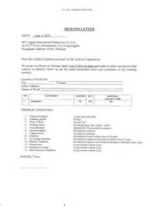 payment agreement letter example 3