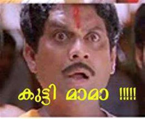 malayalam film comedy comments photos 3d scrap malayalam film classic funny dialogues