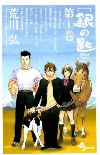 Silver Spoon Vol 1 silver spoon vol 1