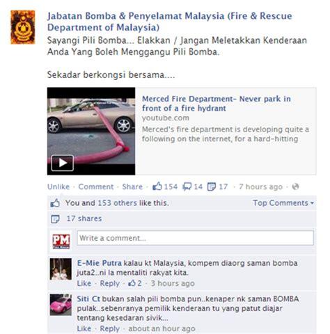 Pesanan Mina pena minang pesanan bomba malaysia jangan letak