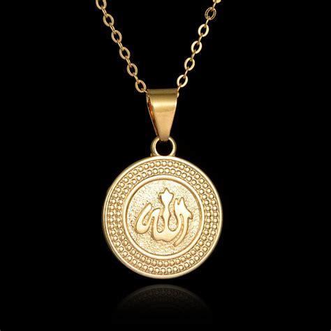 M Nner Halsketten by Allah Kette M 228 Nner Kaufen Billigallah Kette M 228 Nner Partien