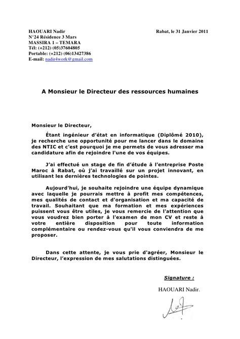 Lettre De Motivation Anglais Informatique Lettre De Motivation