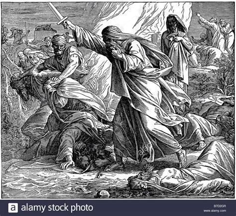 The Prophets Of Baal elijah kills the prophets of baal stock photo royalty