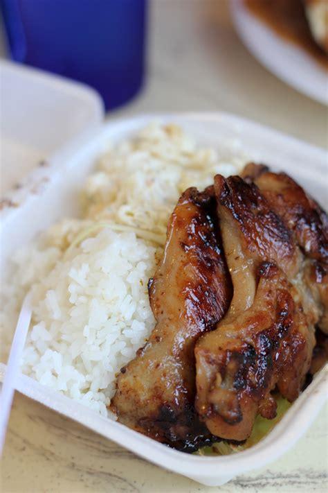 hawaiian comfort food hukilau cafe hawaiian comfort food in the neighborhood