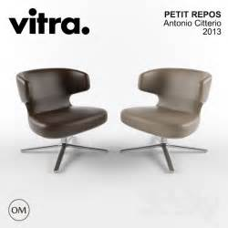 3d models: Arm chair   VITRA PETIT REPOS