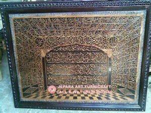 Jual Poster Kaligrafi Ayat Kursi Harga Terbaik Di terbaru jual kaligrafi jati ayat kursi asmau husna