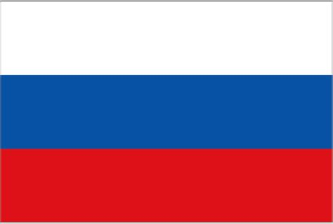 Russian Finder Russian Federation See