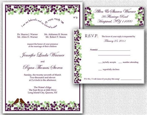 wedding invitation address labels template return address labels wedding template images frompo