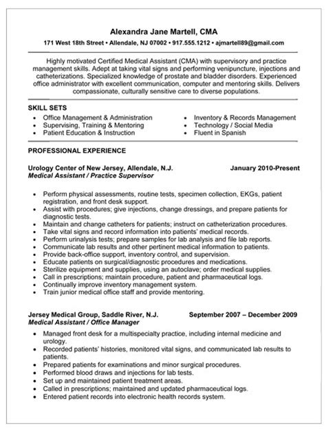 medical assistant resume samples no experience tomyumtumweb medical
