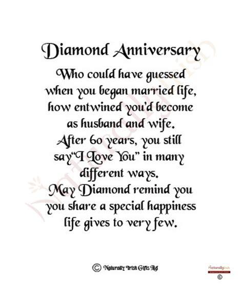 diamond anniversary quotes quotesgram