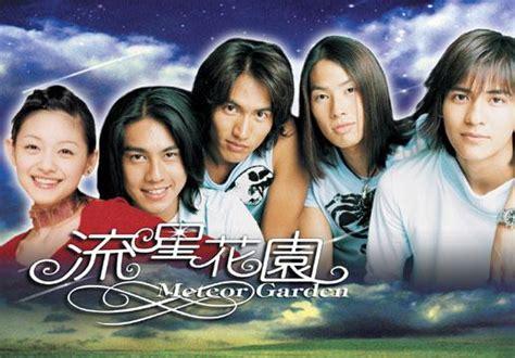 film korea meteor garden outside seoul drama review meteor garden 2001