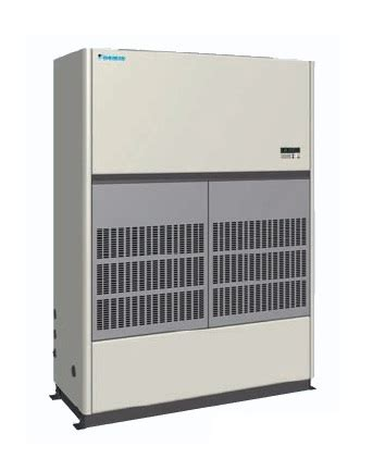 Daftar Kompresor Ac Daikin harga jual daikin package fvpg20by1 floor standing 20 pk
