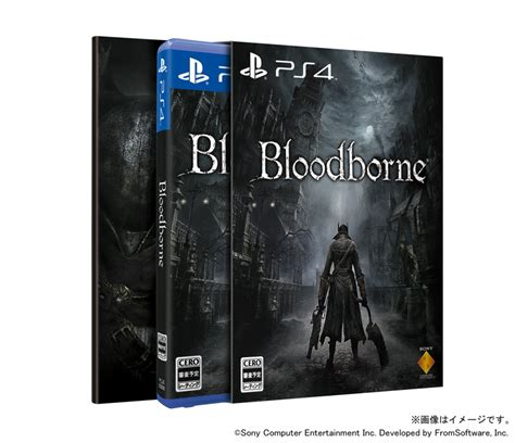 collectorsedition org 187 bloodborne press limited