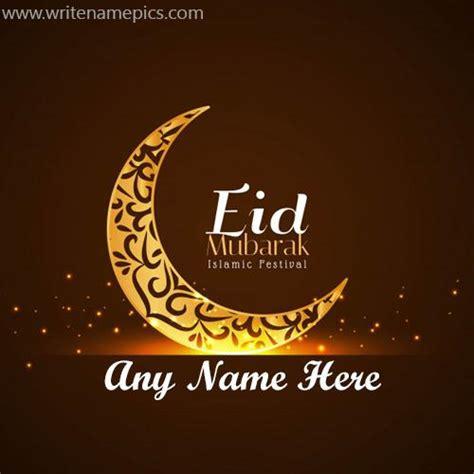 eid mubarak wishes images   edit