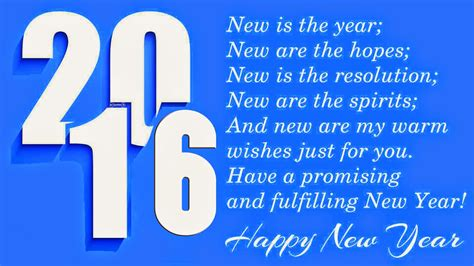 happy  year quotes  english  year quotes