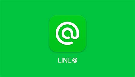 lineannouncing  global release  lineat  app