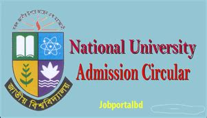National Mba Admission 2016 17 by National Degree Admission Circular Result