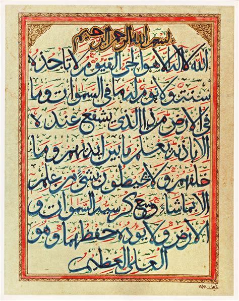 Kursi Elephant islamic by iman nur at coroflot
