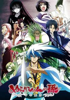 rise of the yokai clan 7 anime like nurarihyon no mago sennen makyou