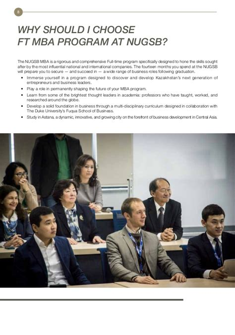 What Mba Program Should I Choose by Time Mba E Brochure 2015 2016