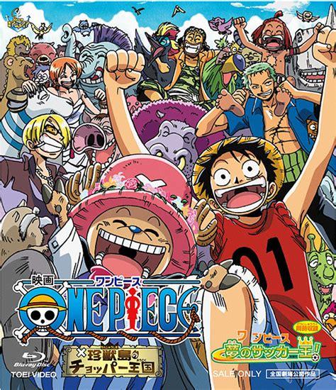 Watch One Piece Adventure Nejimaki Island 2001 One Piece Movie 3 Chopper Kingdom Of Strange Animal Island Blu Ray Disc Asianblurayguide Com