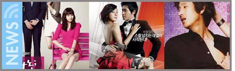dramafire movies choordt tart iunfo uliya download film korea cyrano agency