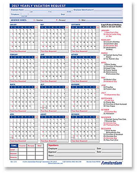 2015 attendance calendar form 25 pk human resource forms yearly vacation request forms amsterdam printing