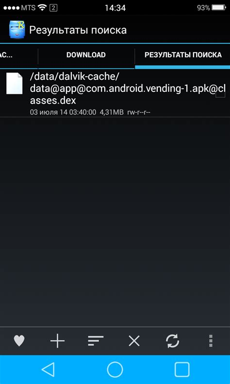 process android vending android vending 28 images reinstalling vending apk market on android pocketmagic android
