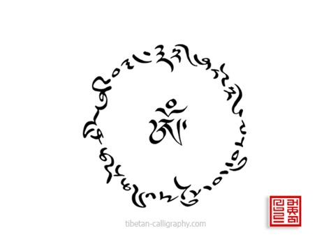 tibetan tattoos meanings and designs tibetan tattoos translations designs in tibetan script