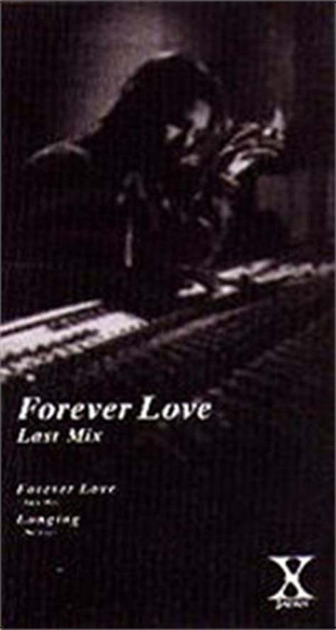 download mp3 x japan forever love x japan forever love last mix reviews and mp3