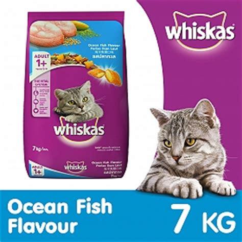 Me O Kitten Fish 7 Kg whiskas cat food pocket fish 7 kg dogspot pet supply store