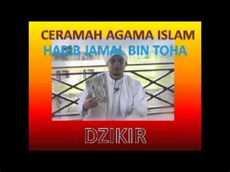 tutorial agama islam upi full download ceramah agama islam habib jamal bin toha