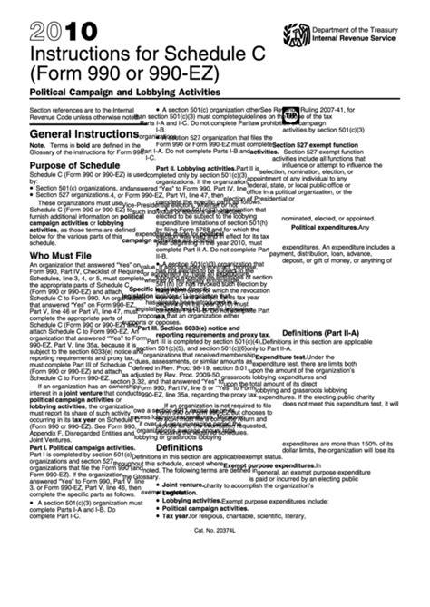 printable schedule c ez instructions for schedule c form 990 or 990 ez