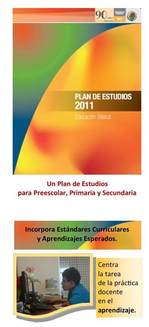 programa de tercer grado de primaria 2015 pdf rentmexru programa de espa 209 ol 2011 en s 205 ntesis humberto cueva