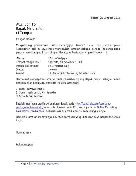 cover letter contohnya 10 surat lamaran kerja via email ben