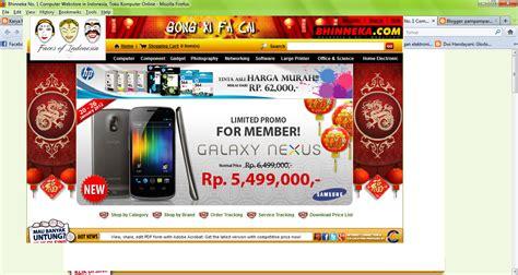 Contoh Surat Promosi Penjualan Barang Elektronik by Param Contoh Web E Commerce