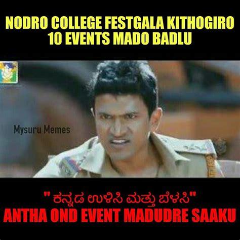Kannada Memes - mysore memes karnataka on instagram