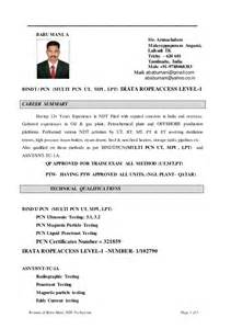 Ndt Resume Sample ndt pcn multi with ropeaccess cv resume of babu mani ndt technician