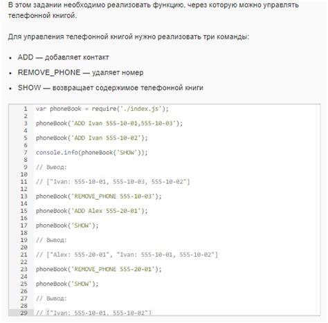 javascript module pattern stack overflow javascript объясните как делать stack overflow на русском