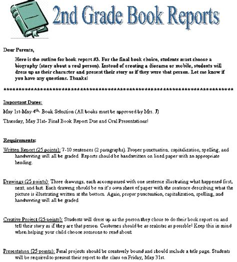 book report format 2nd grade