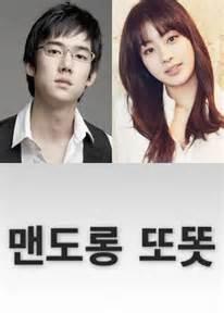 film korea terbaru warm and cozy upcoming korean drama quot warm and cozy quot hancinema the