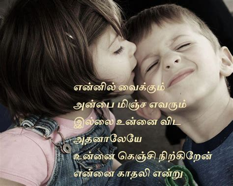 suriya tamil quotes in quotesgram